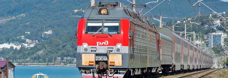 Фирменный поезд Адлер - Москва